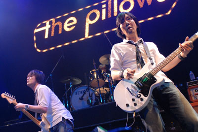 Pillows Live 1