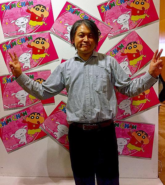 Yuji Muto